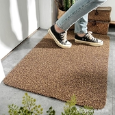 地墊 入戶門刮泥蹭土墊腳墊進門地墊 門墊門廳地毯門口腳踏墊子家用 ATF 童趣潮品