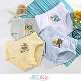 男童內褲(4件一組) 汪汪隊立大功授權正版彈性三角內褲 魔法Baby