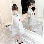 女童連身裙兒童韓版旗袍小女孩洋氣裙子夏季中大童公主裙 道禾生活館