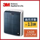 3M 淨呼吸空氣清淨機-極淨型 10坪(FA-T20AB)【AF05037】99愛買小舖