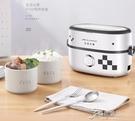 加熱飯盒 飯盒保溫雙層加熱帶熱飯菜神器蒸煮上班族 原本良品