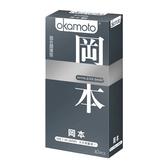 岡本衛生套 SK混合型 10入