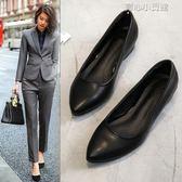 低跟鞋 工作鞋女黑色粗跟中跟低跟防滑軟底舒適皮鞋尖頭平底職業上班單鞋 育心小賣館