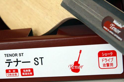 Nittaku  Tenor  電吉他 特級選手拍 桌球拍