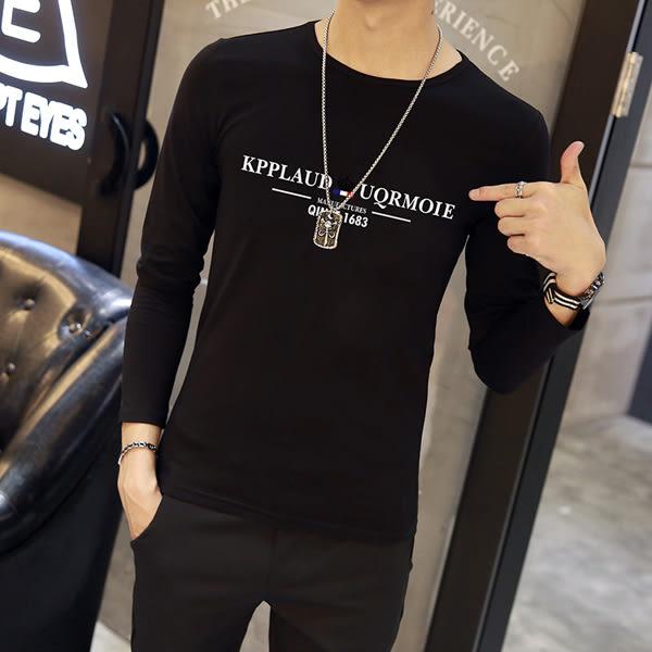 男T恤 男短t恤 韓版T恤 印花字母長袖T恤男裝 圓領上衣修身打底衫【非凡上品】cx583