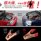【500A搭火線】C款 汽車用電瓶線 車載電瓶夾 救援線 啟動電池連接線