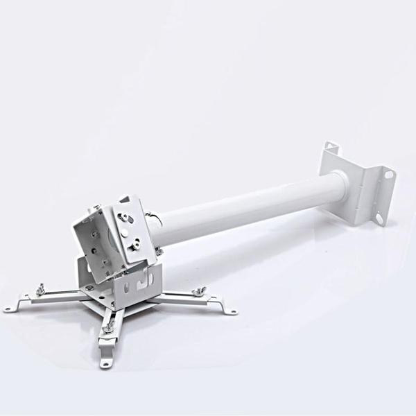 思影PH系列加厚版投影儀吊架1米/1.5米/2米/3米伸縮愛普生明基索尼鬆下宏基工程投影機WD    電購3C