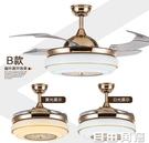 風扇燈吊扇燈 客廳餐廳臥室隱形電燈風扇吊燈帶吊扇一體現代簡約變頻110V 自由角落