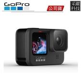新品上市 GoPro HERO9 Black 防水攝影運動相機 CHDHX-901-LW 公司貨