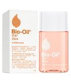 Bio-Oil百洛專業護膚油25ml