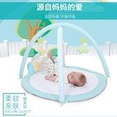 新生嬰兒腳踏鋼琴健身架器毯音樂玩具寶寶早教0-3-6-18個月母嬰