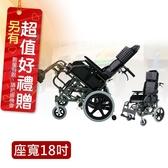 必翔銀髮 手動輪椅 PH-186 空中傾倒型看護輪椅 輪椅補助B款 附加功能A款C款 贈 熊熊愛你中單2件