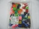 【台灣製USL遊思樂】新款USL連接方塊(10色,100pcs)-正方形 / 袋