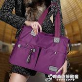 新款女包斜背旅行包尼龍三用包防水牛津布包單肩手提包斜背大包包 時尚芭莎