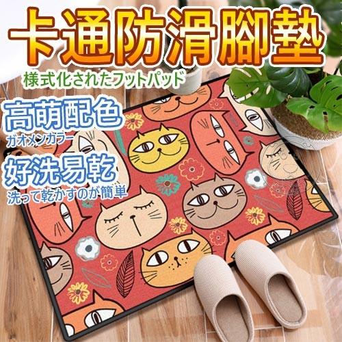 四個工作天出貨除了缺貨》亞馬遜熱賣卡通印花地毯貓咪寵物墊 腳踏墊 地墊 小睡墊 搶購中