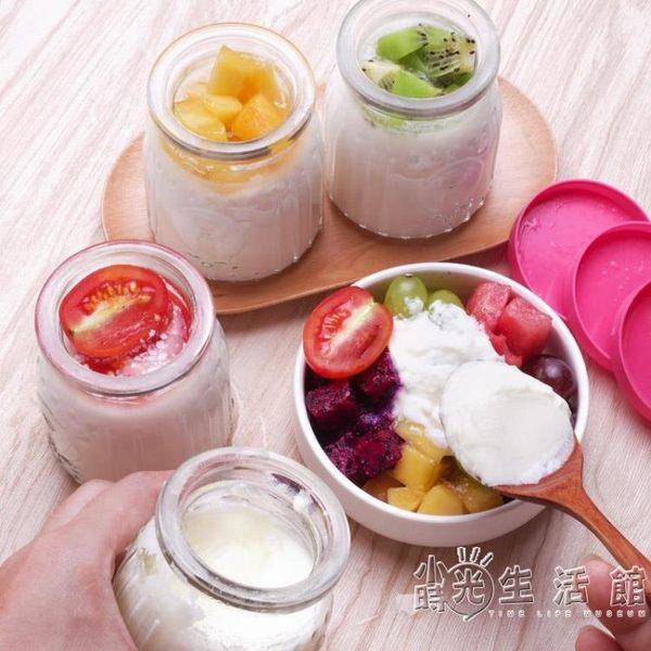 酸奶機家用全自動分杯大容量自制酸奶發酵機   小時光生活館
