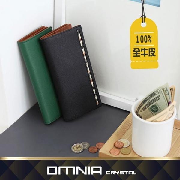 【南紡購物中心】韓國OMNIA steal真皮男士長夾 NO.1161A