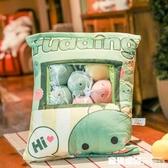 可愛ins網紅小豬零食抱枕一大袋毛絨玩具公仔娃娃玩偶女生日禮物 ATF 童趣