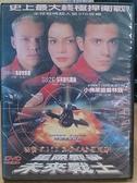 挖寶二手片-E02-021-正版DVD-電影【星際戰爭 未來戰士】-小佛萊迪普林茲 莎芙蓉布洛斯 馬修里拉(