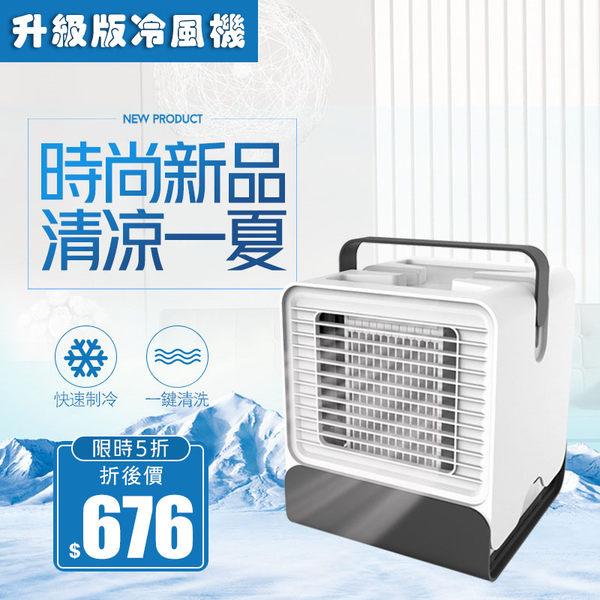 迷你冷風機負離子空調扇 宿舍辦公室usb小型冷風扇批發  娜娜小屋