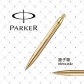 派克 PARKER IM 經典高尚系列 香檳金桿金夾 原子筆 PAP014582