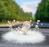 創意擺件 款車內飾品擺件女人車載高檔漂亮卡通獨角獸創意個性汽車裝飾【快速出貨八折鉅惠】