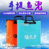 魚袋 新款加厚手提魚護袋裝魚袋魚兜活魚箱裝魚桶EVA折疊魚護桶漁具包 卡菲婭