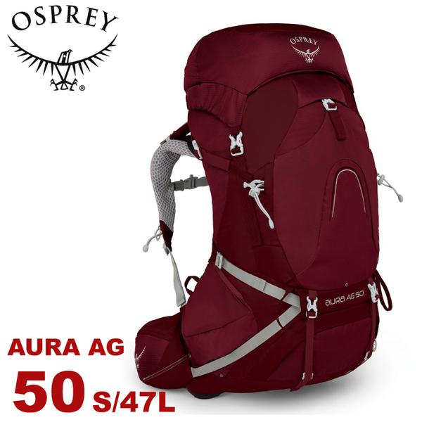 【OSPREY 美國 AURA AG 50 S 登山背包《輻射紅》47L】登山包/自助旅行/雙肩背包/行李背包