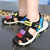 男童涼鞋 夏季新款男童涼鞋防滑中大童速干防踢包頭軟底小男孩潮兒童沙灘鞋 城市科技