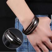 【5折超值價】歐美簡約個性風格多層造型鈦鋼牛皮磁扣手環