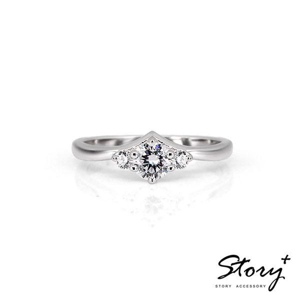 《 SilverFly銀火蟲銀飾 》STORY-Aurora 純銀戒指 (女款)