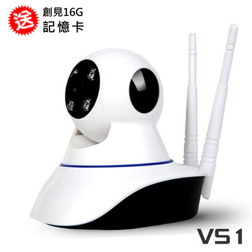 無線高清夜視攝影機 1080P 送16G記憶卡 監控攝影機 監視器 無線攝影機 錄影機 網路攝影機 WIFI