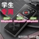 【3C】炳捷K9無損mp4mp3播放器迷妳隨身聽有屏插卡運動MP3電子書錄音筆
