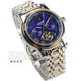 KINYUED 國王鏤空機械錶 太陽月亮 羅馬陀飛輪不銹鋼男錶 女錶 防水手錶 K1808藍半金