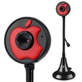 奧速 309 網絡攝像頭電腦台式機筆記本攝像頭帶話筒視頻聊天Q語音對話帶麥克風網課用 小明同學