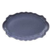 HOLA 瑞斯橢圓盤25cm-海藍