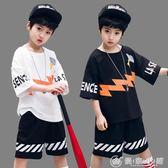 潮童裝韓版男童夏裝男孩短袖休閑套裝衣服 優家小鋪
