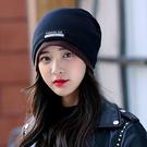 帽子女秋冬包頭帽時尚頭巾帽多用圍脖睡帽韓版潮套頭帽雙層月子帽 店慶降價