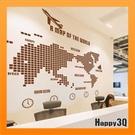 世界壁貼世界地圖馬賽克地圖牆貼大型馬賽克造型壁貼辦公室-棕/灰/白/黑/藍/紅【AAA3112】預購