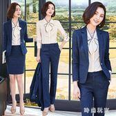 中大尺碼 長袖職業套裝女2018新款時尚面試正裝商務西服工作服 ys6977『時尚玩家』