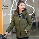 保暖外套--簡約帥氣個性連帽率性軟膠裝飾拉鍊口袋羽絨棉外套(綠XL-3L)-J323眼圈熊中大尺碼