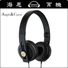 【海恩數位】英國 Angle&Curve Carboncans 頭戴式耳機 黑金色