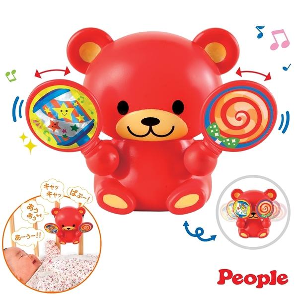 日本People-歡樂五感音樂小熊(0個月)