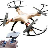 遙控飛機航拍無人機四軸飛行器充電男孩兒童玩具直升機【叢林之家】