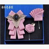 英倫條紋蝴蝶結領結男士正裝商務韓版結婚新郎伴郎婚禮領結口袋巾(主圖款)