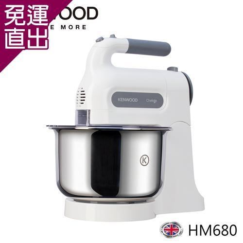 英國KENWOOD 桌上型攪拌機 HM680【免運直出】