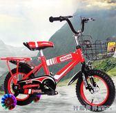 兒童自行車3歲寶寶腳踏單車2-4-6歲男孩女孩小孩6-7-8-9-10歲童車 智聯ATF