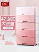 杉印抽屜式收納櫃子塑料儲物櫃兒童整理櫃收納箱床頭櫃收納盒櫃子ATF 探索先鋒