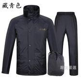 雨衣雨褲套裝雙層電動摩托車男女分體雨披柔軟加厚成人雨衣S-3XL