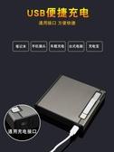 菸盒打火機一體20支裝創意自動彈菸盒
